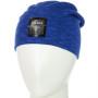 TR18009 синий
