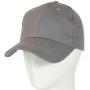 62017-18 серый