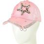 32017-61 розовый
