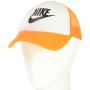 TND18003 белый-оранжевый